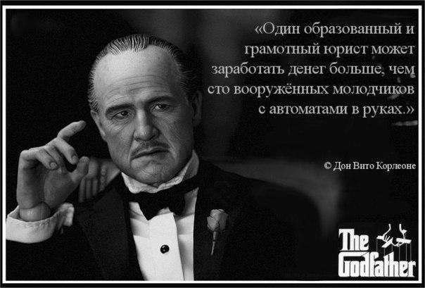 ДОН АДВОКАТ