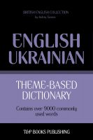 STUDY_IN_UKRAINE_IN_ENGLISH